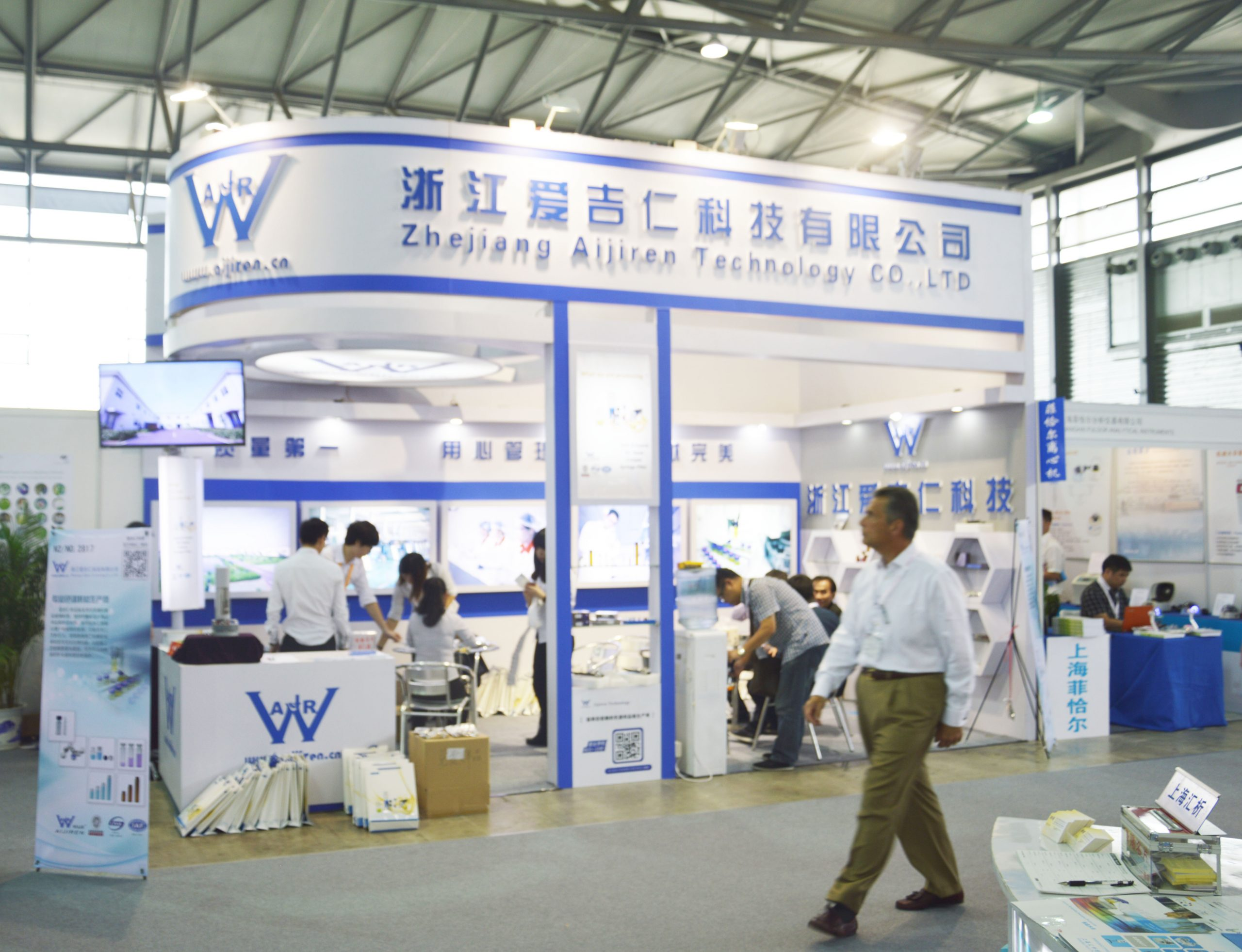 Lab Vials for HPLCAijiren Technology's perfect curtain call Munich Analytica China Conference