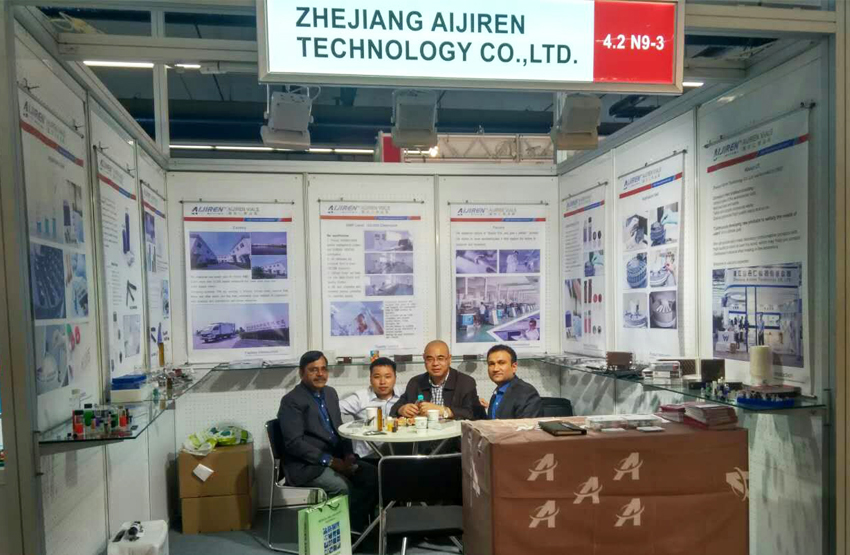 Lab Vials for HPLCThe 31st German International Chemical Engineering, Environmental Protection and Biotechnology Exhibition (ACHEMA 2015)
